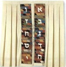 Alef-Bet Paroches/Ark Curtain