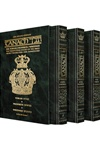 Stone Edition Tanach - Pocket Size - Three Volume Slipcased Set