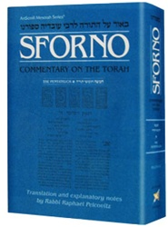 Sforno Commentary on the Torah