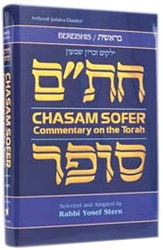 Chasam Sofer Commentary on the Torah