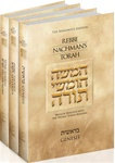 Rebbe Nachman's Torah: Breslov Insights into the Weekly Torah Reading