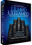 Lilmod Ulelamed: From the Teachings of Our Sages