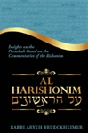Al HaRishonim: Insights on the Parshah Based on the Commentaries of the Rishonim