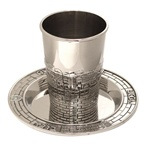 Jerusalem Kiddush Cup with Tray