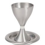 Anodized Aluminum Kiddush Cup and Plate - Silver by Emanuel