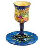 Tower of David Kiddush Cup & Plate by Emanuel