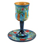 Seven Species Kiddush Cup & Plate by Emanuel