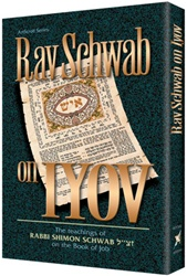 Rav Schwab on Iyov: The teachings of Rabbi Shimon Schwab on the Book of Job