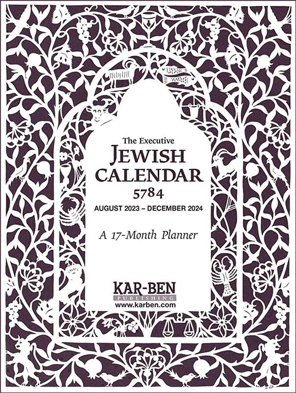 Jewish Calendar Months.Executive Jewish Calendar 5780
