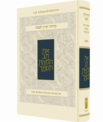 The Koren Sacks Pesah Mahzor by Jonathan Sacks