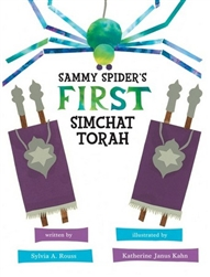Sammy Spider's First Simchat Torah (Paperback)