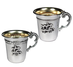 Good Boy and Good Girl Kiddush Cups