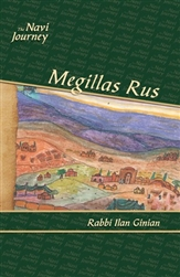 The Navi Journey, Megillas Rus