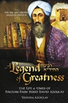 A Legend of Greatness: The Life & Times of Hacham Haim Yosef David Azoulay