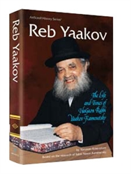 Reb Yaakov: The life and times of HaGaon Rabbi Yaakov Kamenetsky
