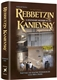 Rebbetzin Kanievsky: A Legendary Mother to All