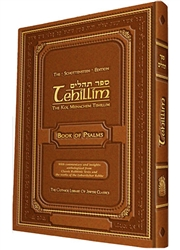 The Kol Menachem Tehillim - Book of Psalms