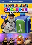 Uncle Moishy Chanukah DVD