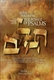 Rebbe Nachman: The Power of Psalms Vol. 1, Psalms 1-41
