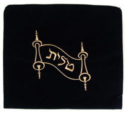 Torah Scroll Tallit Bag