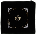 Embroidered Black Velvet Tallit Bag