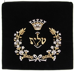 Medium Fancy Tallit Bag