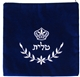 Large Traditional Tallit Bag
