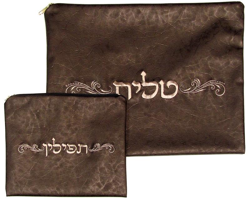 Chocolate Leather Tallit And Tefillin Bag Set