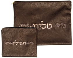 Chocolate Leather Tallit and Tefillin Bag Set