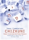 Chizkuni Torah Commentary by Rabbi Chizkiyahu ben Rabbi Manoach, 4 vols.