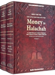 Money in Halachah