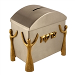 Dancing Tzedakah Box