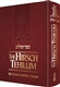 The Hirsch Tehillim - Revised Edition