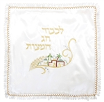Square Jerusalem Matzah Cover