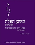 Mishkan T'filah for Travelers