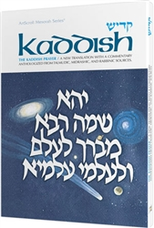 Kaddish: A New Translation with a Commentary Anthologized From Talmudic, Midrashic, and Rabbinic Sources.