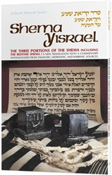 Shema Yisrael: A New Translation with a Commentary Anthologized From Talmudic, Midrashic, and Rabbinic Sources