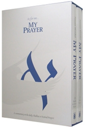 My Prayer: A Commentary on the Daily, Shabbat & Festival Prayers