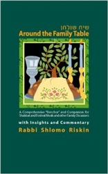 Around the Family Table: Songs and Prayers for the Jewish Home