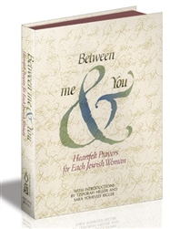 Between Me & You: Heartfelt Prayers for Each Jewish Woman