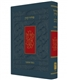 Koren Hebrew Siddur - Pocket Size, Ashkenaz