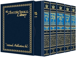 Machzor: 5-Volume Slip-Cased Set - Pocket-Size Sefard