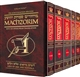 Interlinear Machzor: 5-Volume Slip-Cased Set - Pocket-Size