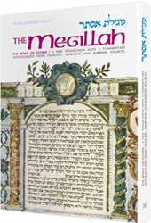 Esther: The Megillah