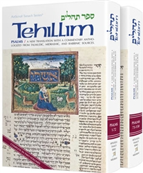 Tehillim / Psalms - 2 Volume Set
