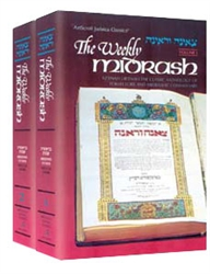 The Weekly Midrash / Tzenah Urenah 2- Volume Set