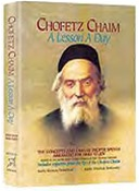 Chofetz Chaim: Lesson A Day