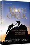 A Touch of Chizuk