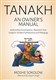 Tanakh, An Owner's Maunal: Authorship, Canonization, Masoretic Text, Exegesis, Modern Scholarship and Pedagogy