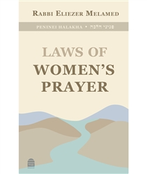 Laws of Women's Prayer - alljudaica.com